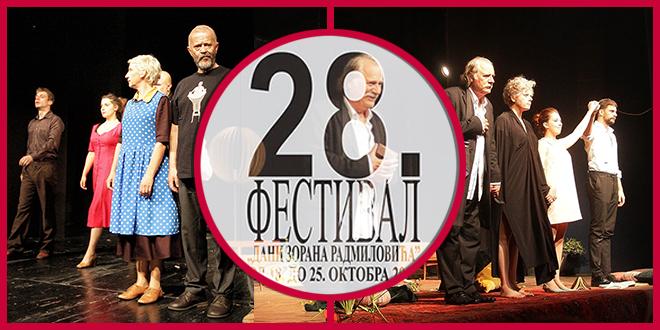 """28. Festival """"Dani Zorana Radmilovića"""" — Osmi dan"""