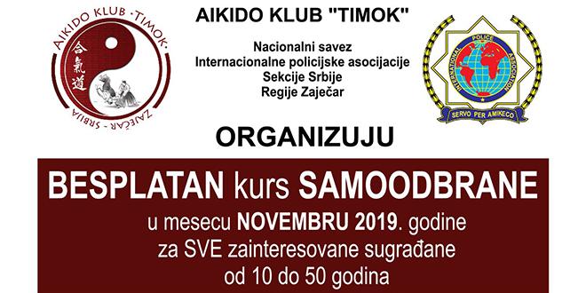 "Aikido klub ""Timok"" Zaječar — Besplatan kurs samoodbrane"