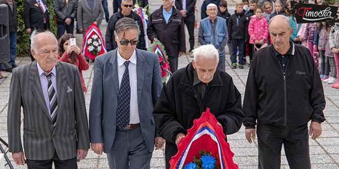 Dan oslobođenja grada Zaječara u Drugom svetskom ratu