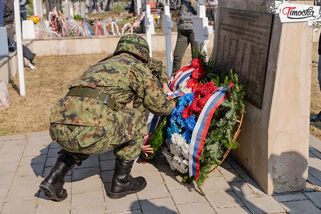 Dan oslobođenja grada Zaječara u Prvom svetskom ratu