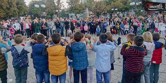"""""""Dečiji centar"""" Zaječar — Muzičko-scenski program """"Svako dete ima pravo da..."""""""