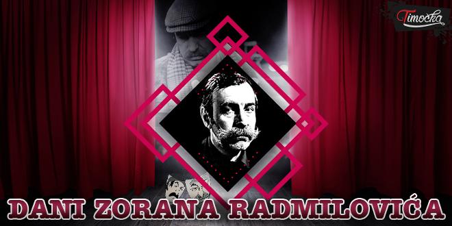 """Festival """"Dani Zorana Radmilovića"""""""