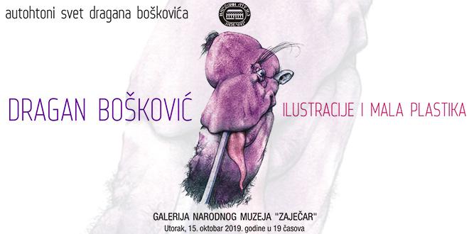 """Izložba """"Autohtoni svet Dragana Boškovića"""" u Zaječaru"""