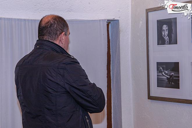"""43. Међународна изложба фотографија """"Дете 2019"""" у Зајечару"""