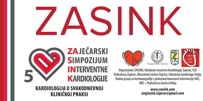 5. ZAječarski Simpozijum INterventne Kardiologije