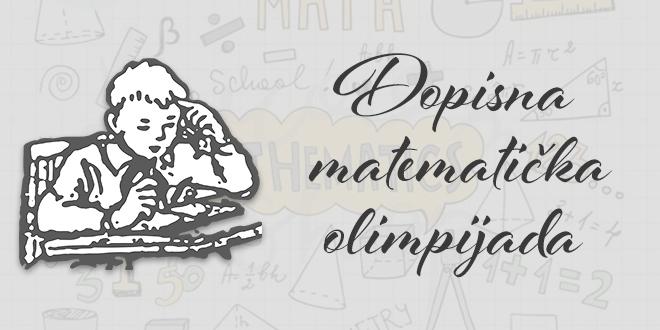 Dopisna matematička olimpijada