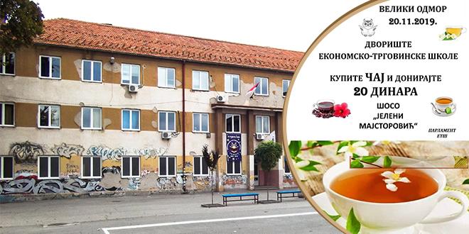 Ekonomska-trgovinska škola Zaječar — Humanitarna akcija prodavanja čaja
