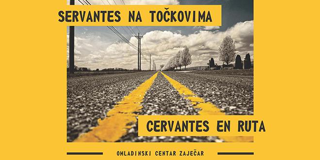 "Filmski program ""Servantes na točkovima"" — Omladinski centar Zaječar"