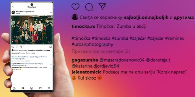 Instagram — Сакривање броја лајкова