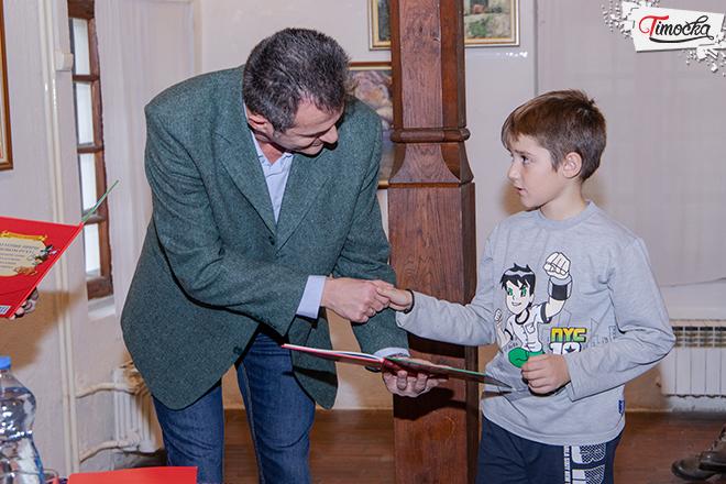 """Matična biblioteka """"Svetizar Marković"""" Zaječar — Dan biblioteke"""