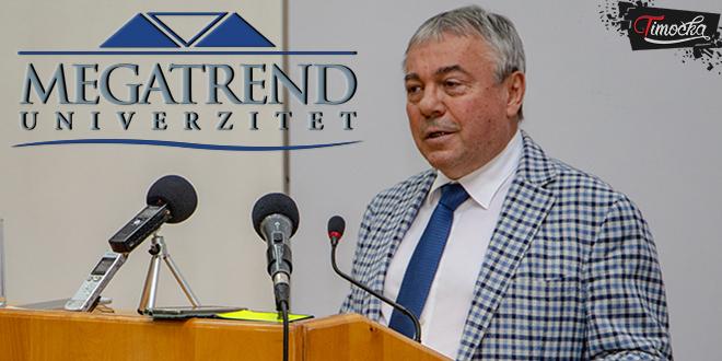 Мића Јовановић — Мегатренд Универзитет