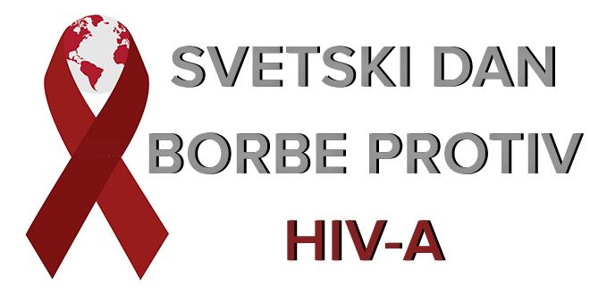 Svetski dan borbe protiv HIV-a