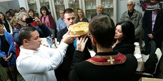 "Zavod za javno zdravlje ""Timok"" Zaječar — Slava Sveti Vrači"