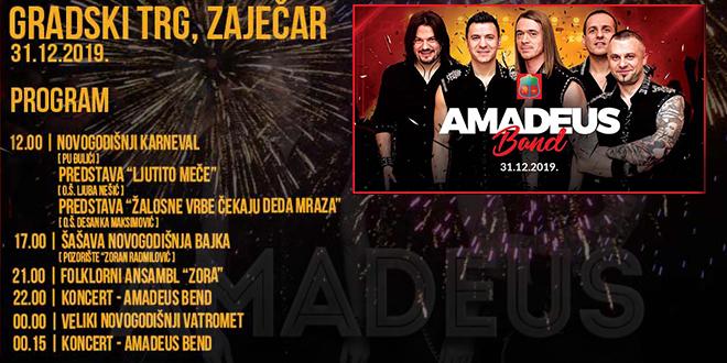 """""""Amadeus band"""" — Наступ у Зајечару — Нова година"""