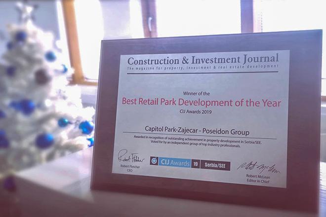Capitol Park Zaječar — Награда за најбољи ритејл парк године