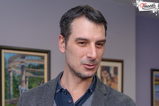 Vladan Marković — sekretar Crvenog krsta Zaječar