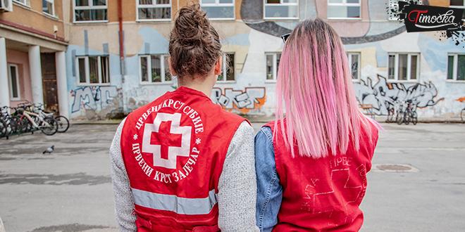 Црвени крст Зајечар