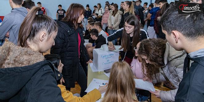 "Ekonomsko-trgovinska škola Zaječar — Humanitarni turnir ""Za Stojkoviće"""