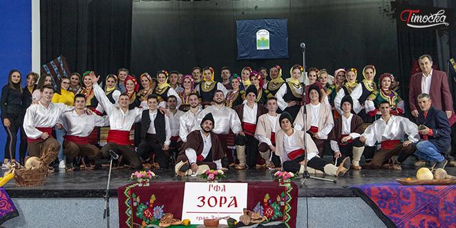 """Gradski folklorni ansambl """"Zo-Ra"""" — Godišnji koncert """"Korak lak"""" u Zaječaru"""