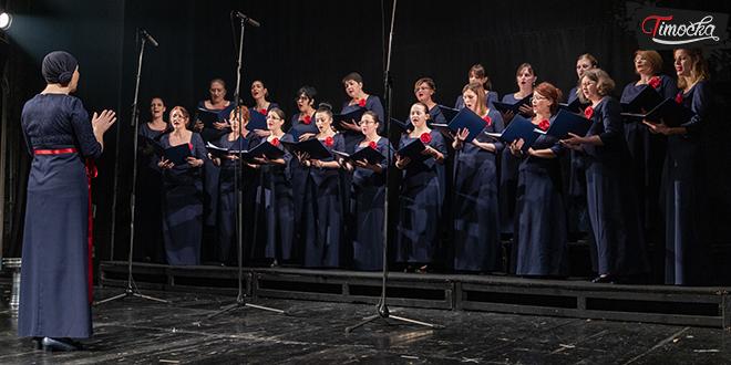 """Gradsko pevačko društvo """"Stevan Mokranjac"""" Zaječar"""