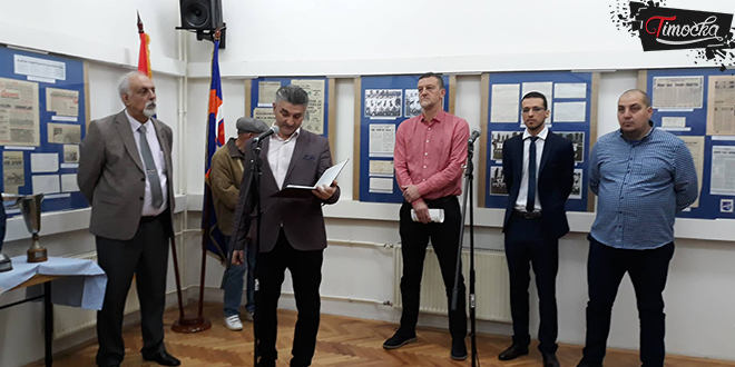 "Istorijski arhiv ""Timočka Krajina"" Zaječar — Izložba ""FK Timok – Vek ponosa"""