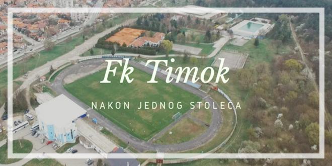 """Javna tribina """"FK Timok – nakon jednog stoleća"""" — Omladinski centar Zaječar"""
