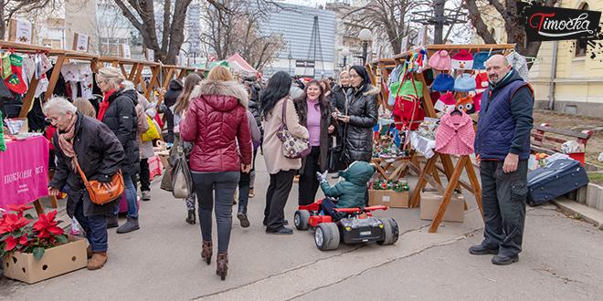 """""""Новогодишњи базар"""" у Зајечару"""