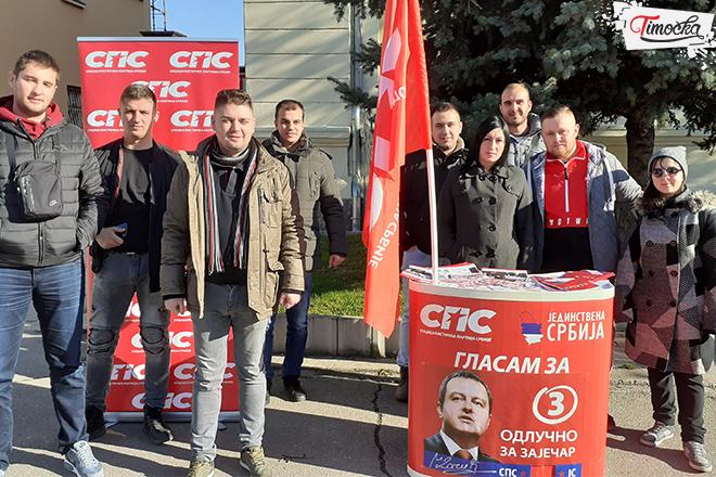 Omladina SPS-a u Zaječaru — Svetski dan borbe protiv HIV-a