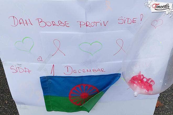 """Omladinski odbor Udruženja """"Društva Roma"""" Zaječar — Svetski dan borbe protiv HIV-a"""