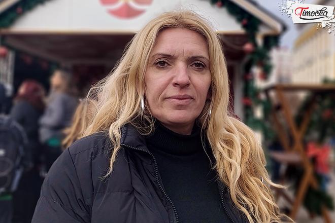 """Tanja Jovanović — direktorka PU """"Đulići"""" Zaječar"""