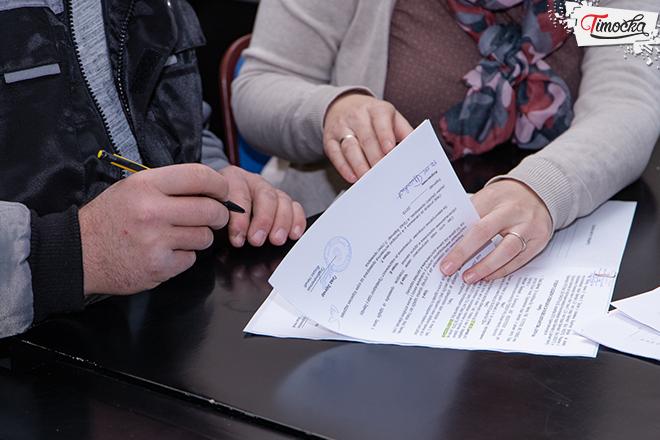 Potpisivanje ugovora o dodeli podsticaja u oblasti voćarstva u Zaječaru