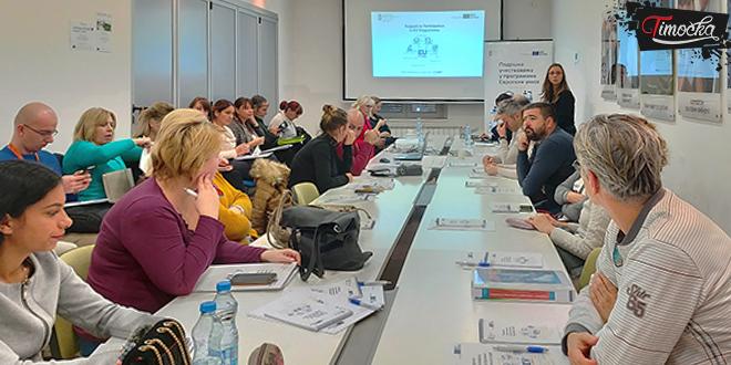 """Projekat """"Podrška učestvovanju u EU programima"""" u Zaječaru"""