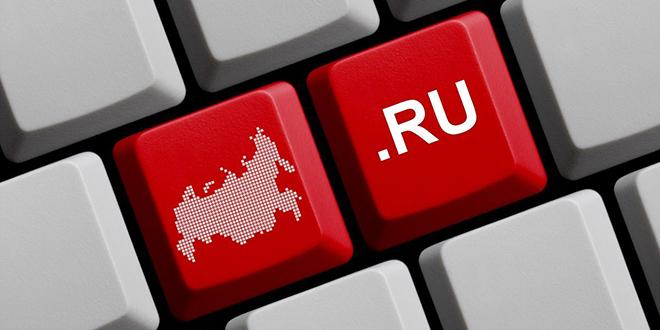 """Русија — Пројекат """"Рунет"""""""