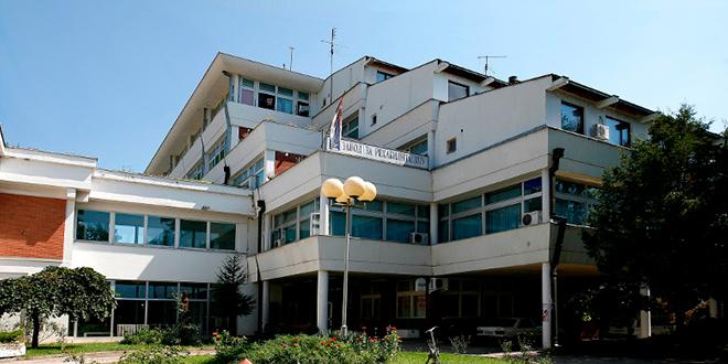 """Специјална болница за рехабилитацију """"Гамзиград"""""""