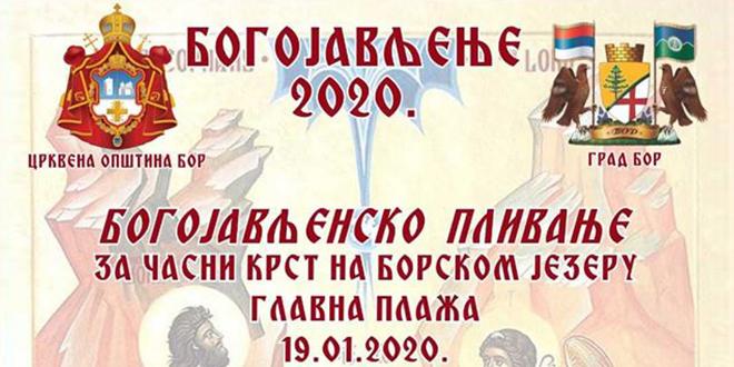 """""""Богојавњење 2020"""" — Богојављенско пливање за Часни крст на Борском језеру"""