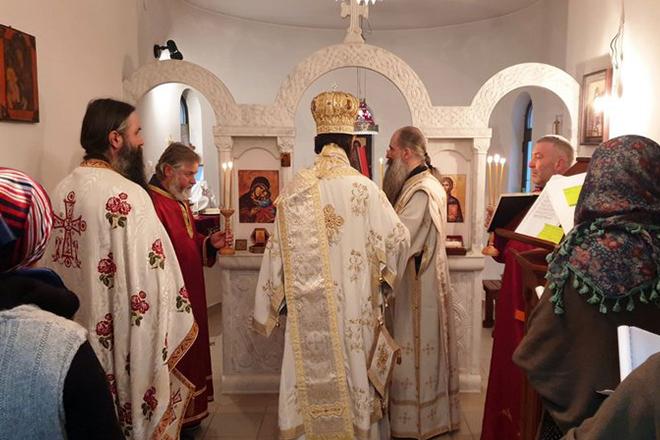 Episkop timočki Ilarion — Litija u manastiru Svete Trojice kod Knjaževca
