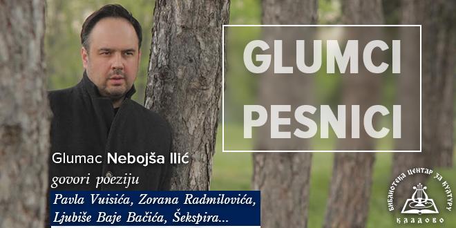 """Glumac Nebojša Ilić — Poetsko veče """"Glumci – Pesnici"""" u Kladovu"""
