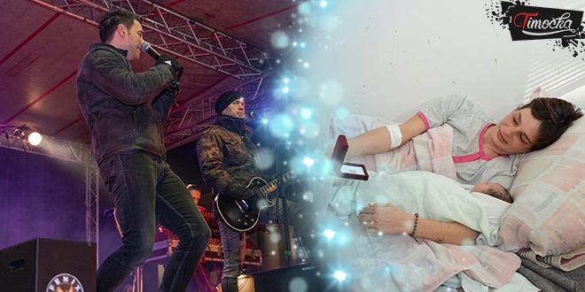 Grad Zaječar — Nova godina 2020