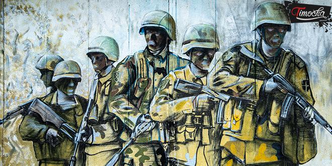 Grafit — Vojnici