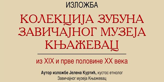 """Izložba """"Kolekcija zubuna iz zbirke Zavičajnog muzeja Knjaževac"""" iz XIX i prve polovine XX veka"""