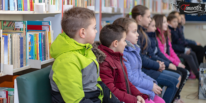 """Matična biblioteka """"Svetozar Marković"""" Zaječar — Dečije odeljenje"""