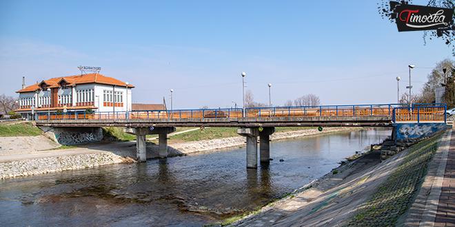 Most kod Zaječarske pivare