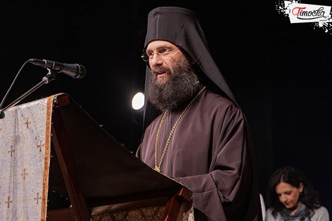 Episkop timočki gospodin Ilarion