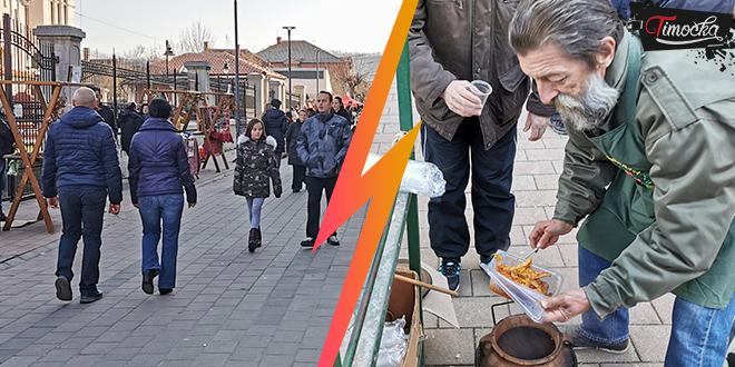 """""""Ulica Božićne radosti"""" u Zaječaru"""