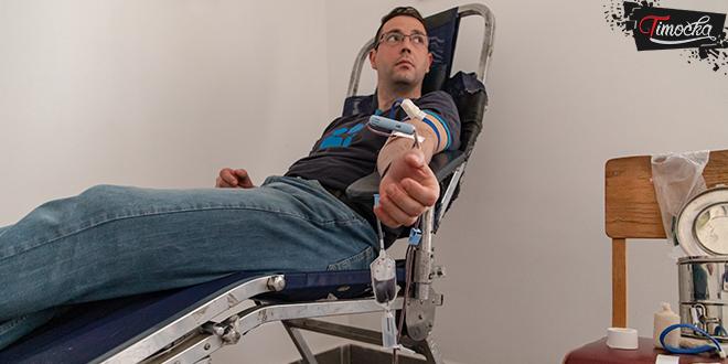 Добровољно давање крви