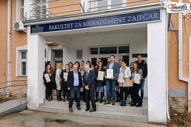 Fakultet za menadžment Zaječar — Svečana dodela diploma studentima