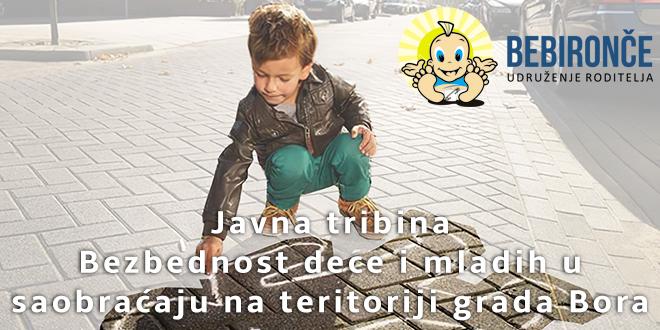 """Јавна трибина """"Безбедност деце и младих у саобраћају на територији града Бора"""" у Бору"""