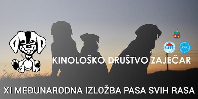 """Kinološko društvo """"Zaječar"""" — XI Međunarodna izložba pasa svih rasa"""