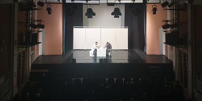 "Predstava ""Bliskost"" u Loznici"