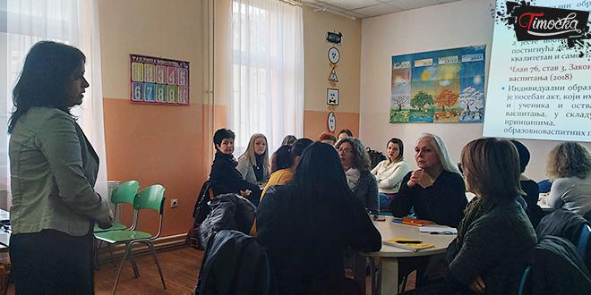 "Seminar ""Individualni obrazovni plan – korak u praksi"""